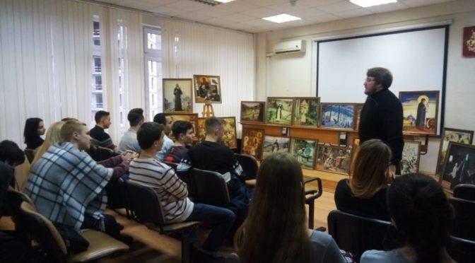 Беседы со студентами московского колледжа сферы услуг №32