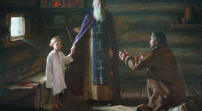 Выставка посвященная преподобному Сергию Радонежскому в КД центре «Созвездие» п. Зеленоградский