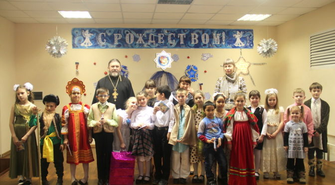 Рождественский спектакль в Зеленоградской школе