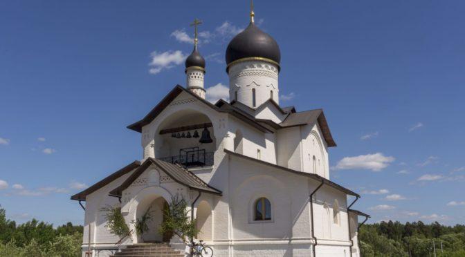 Храм прп. Сергия Радонежского Подворье Донского монастыря проводит летний православный лагерь