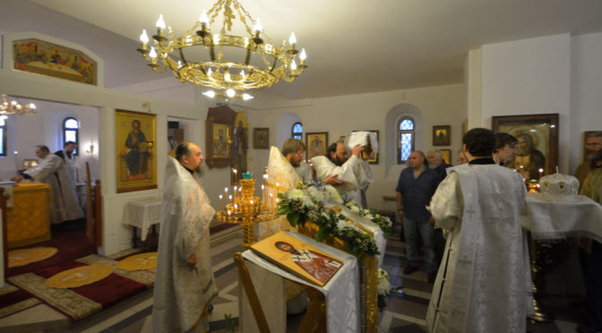 Освящение нижнего храма святителя Григория Паламы на подворье Донского монастыря