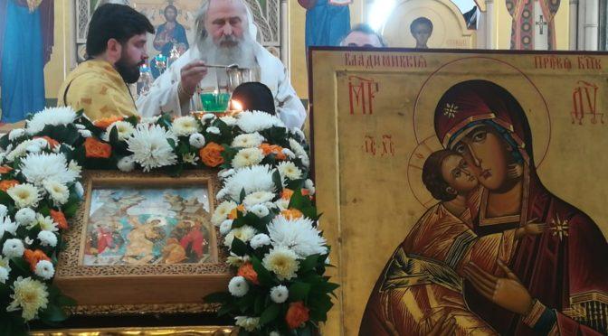 Владыка Феогност на подворье Донского монастыря